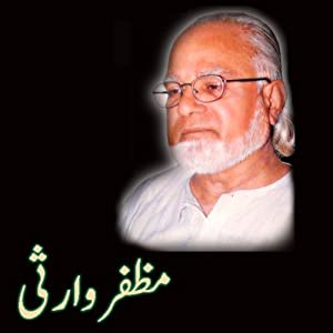 Selected Urdu Poetry (Muzaffar Warsi) | [Muzaffar Warsi]