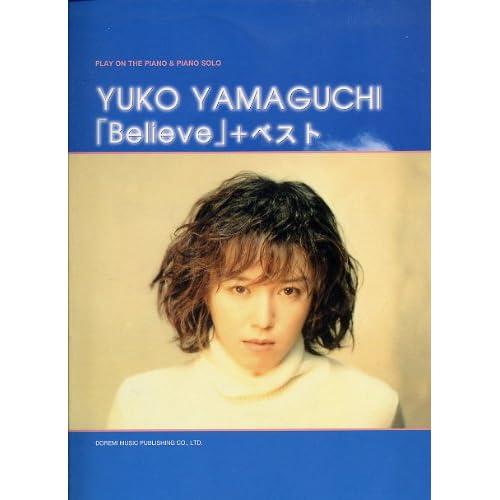 Yuko Yamaguchi: Believe: Yuko Yamaguchi: 9784810834918: Amazon.com