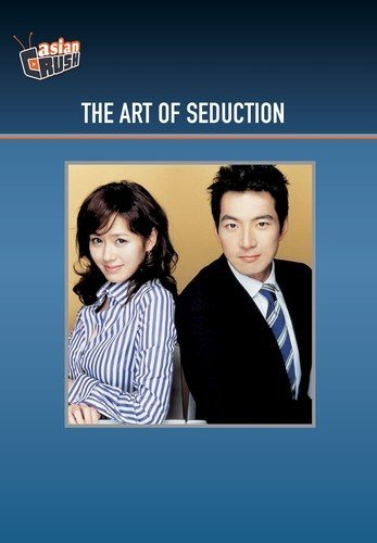 DVD : Art Of Seduction