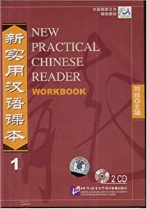Chinese new 2 practical reader pdf