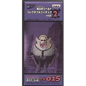 ONE PIECE ワンピース ワールドコレクタブルフィギュア vol.2 ドクトル・ホグバック 単品