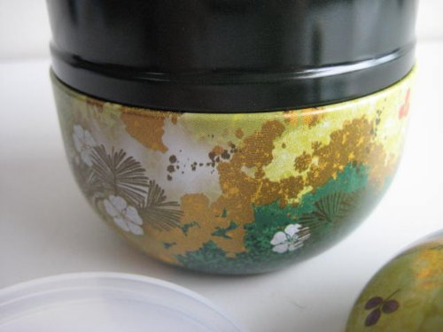 Japanese Tea Canister Suzuko - Flower (Green) 5
