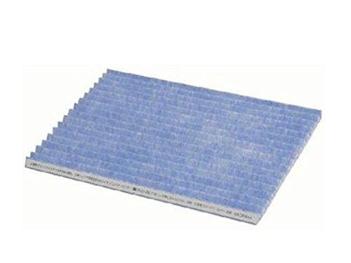 daikin-air-cleaner-replacement-filter-daikin-pleat-filter-kac017a4