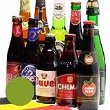 初めてのベルギービールセット~かんぺき10スタイル