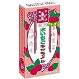 森永 木いちごキャラメル 12粒 10箱