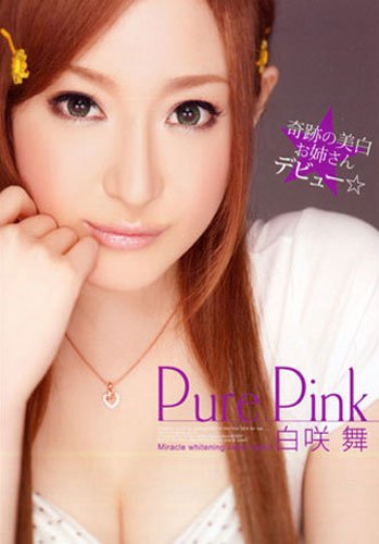 Pure Pink [DVD]