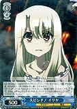ヴァイスシュヴァルツ 大ピンチ! イリヤ(パラレル)/Fate/kaleid liner プリズマ☆イリヤ ツヴァイ!(PISE24)/ヴァイス