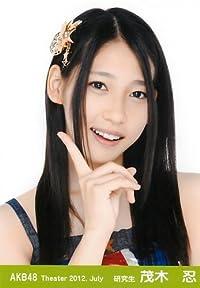 AKB48 公式生写真 Theater 2012.July 月別07月 【茂木忍】 4枚コンプ