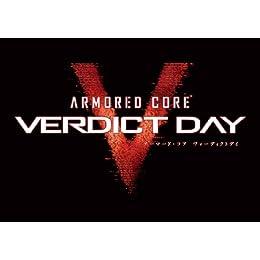ARMORED CORE VERDICT DAY (アーマード・コア ヴァーディクトデイ) コレクターズエディション