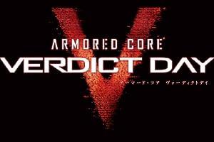 ARMORED CORE VERDICT DAY (アーマード・コア ヴァーディクトデイ) コレクターズエディション (【数量限定特典】ARMORED CORE V キャラクター スペシャルCOMボイスセット DLC 同梱)