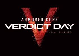ARMORED CORE VERDICT DAY ( )  (ARMORED CORE V  COM DLC )