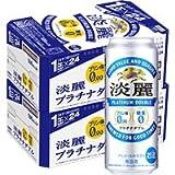 【2ケースパック】キリン 淡麗プラチナダブル 500ml×48缶 500ML*48ホン ランキングお取り寄せ