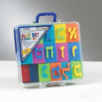 Alef-Bet Hebrew Alphabet EVA Stamp Set in Carrying Case - 1