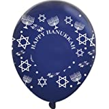 Wrap Happy Hanukkah Balloon 11in Trade Show Giveaway