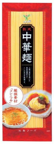 池島 熟成中華麺 180g×20個