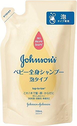 Johnson's baby Body Shampoo Foam Type for Refill 350ml