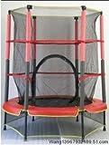 マイファースト トランポリン(直径1.4m)+セーフティーネット付き(室内・屋外遊具)