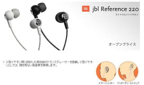 JBL Reference 220★ライトウエイトイヤホン★バルク新品