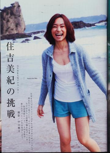 週刊現代 2012年1月28日号