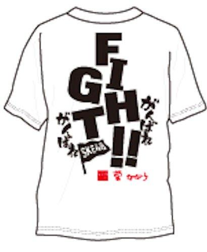 SKE48 オリジナル言魂Tシャツ 第三弾 菅なな子 ホワイト サイズ:M