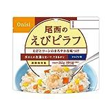 尾西食品(OnishiFoods) えびピラフ EP