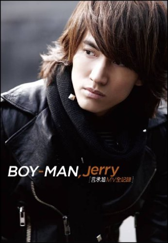 ジェリー イェン(Jerry Yen, F4) / BOY-MAN Jerry Yen MV Best Collection 2DVD(Taiwan 輸入盤)