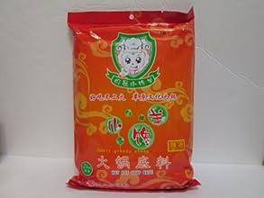 Small Greedy Sheep Hot Pot Soup Base Mongolian Mala Broth Extra Spicy