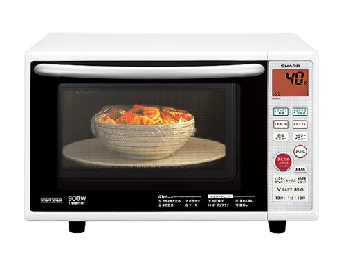 Sharp Microwave Oven White 20L Re-S205-W System (Japan Import)