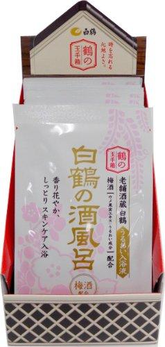 白鶴 白鶴の酒風呂梅酒配合 25ml×20包