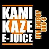 【純国産】KAMIKAZE E-JUICE 15ml 電子タバコ VAPE用リキッドジュース (JPN ENERGY ORO-C:オロCフレーバー, 15ml)