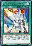 遊戯王カード 【ブレイズ・キャノン-トライデント】 DE01-JP147-R ≪デュエリストエディション1≫