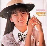 DREAM PRICE 1000 南野陽子/楽園のDoor
