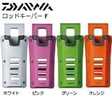 ダイワ(Daiwa) ロッドキーパー F オレンジ