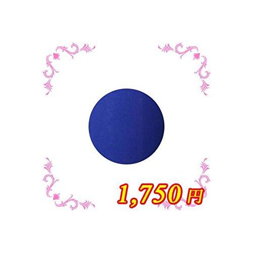 ing シーソー BLー003 4g