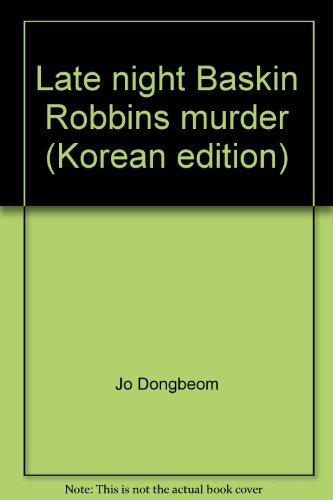 late-night-baskin-robbins-murder-korean-edition