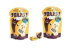 Japanese Tirol Choco Banana & Banana Milk (Pack of 2)