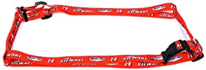 Buy Hunter MFG 1-Inch Tony Stewart Adjustable Harness, Large by Hunter