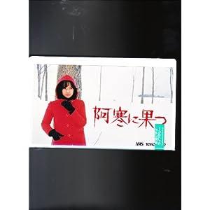 大出俊 (俳優)の画像 p1_21