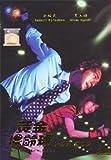 The Golden Bowl Japanese TV Drama Dvd NTSC all region (3 dvds) boxset