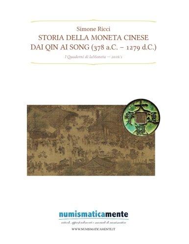 Storia della moneta cinese dai Qin ai Song (378 a.C.-1279 d.C.) (Quaderni di laMoneta)