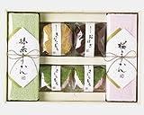 お菓子なタオル本舗和菓子セット