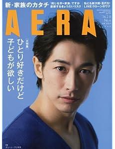 AERA (アエラ) 2016年 2/8 号 [雑誌]