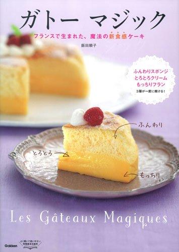 http://macaro-ni.jp/27254