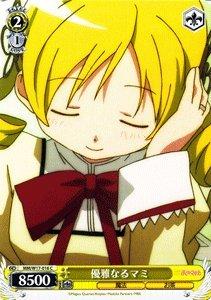 ヴァイスシュヴァルツ 【優雅なるマミ】【C】 MMW17-016-C 《魔法少女まどか☆マギカ》
