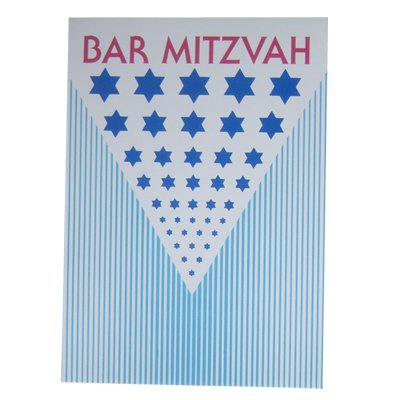 Bar Mitzvah Greeting Cards. Vertical Blue Striped