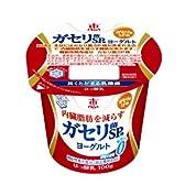 メグミルク 恵 megumi ガセリ菌SP株ヨーグルト 100g 10個