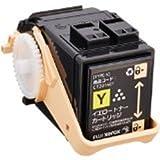 DocuPrint C3350 プリンター対応 FUJIXEROX 富士ゼロックス トナー CT201401/Y(イエロー) リサイクルトナー