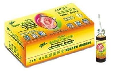 Отзывы Prince of Peace - Ultra Strength Joint Health Liquid Extract (30 bottles x 10cc)