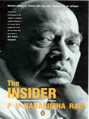 The insider by pv narasimha rao