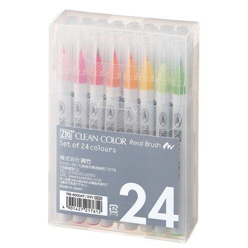 kuretake-clean-color-real-brush-watercolour-brush-pens-set-of-24-colours